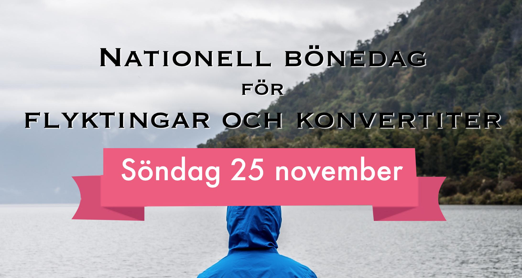 Nationell bönedag för flyktingar och konvertiteter 25 november
